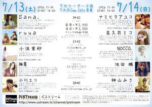 A5(148x210)-YY-uraM